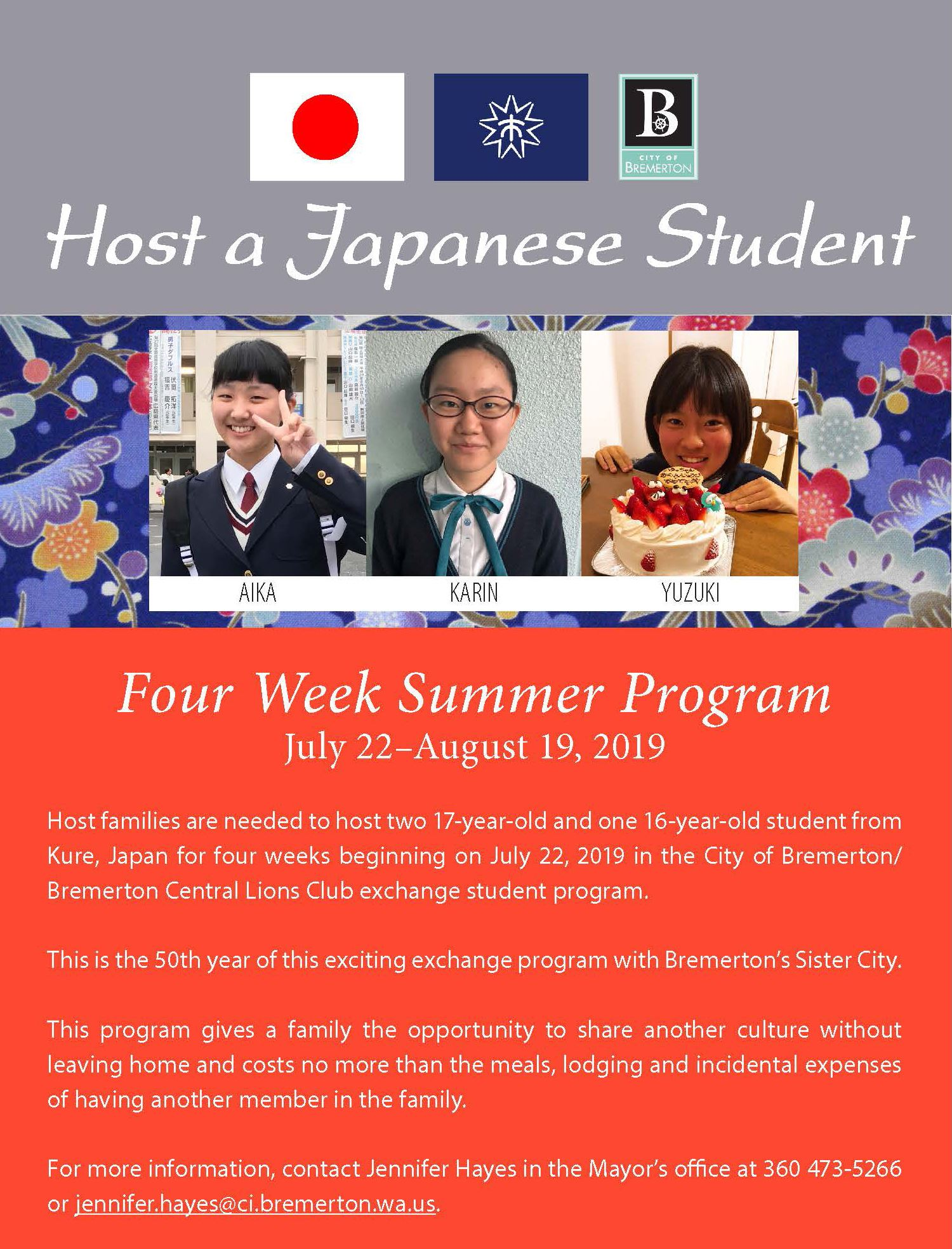 Host A Student 2019